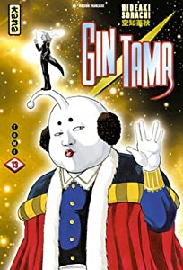 Gintama Edition simple Tome 13
