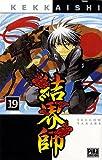 Kekkaishi Vol.19