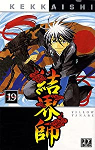 Kekkaishi Edition simple Tome 19