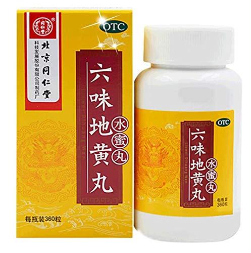Tong Wan (TongRenTang Liu Wei Di Huang Wan(360 Honey Pills) Rehmannia Pack of 3)