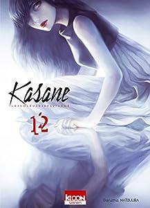 Kasane - la Voleuse de Visage Edition simple Tome 12