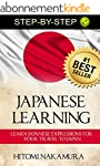 Japanese Phrasebook for beginners: Le...