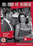 His Kind of Woman [DVD] [1951]