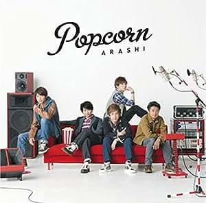 popcorn arashi musique. Black Bedroom Furniture Sets. Home Design Ideas