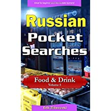 Russian Pocket Searches - Food & Drink - Volume 5: A set of word search puzzles to aid your language learning (Pocket Languages)