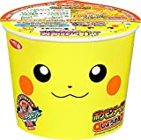Sapporo Ichiban Pokemon Noodle Soy Sauce 38g x 12 cups from Japan by Sapporo Ichiban