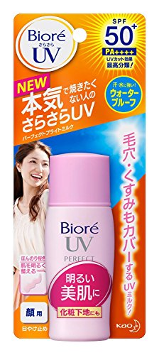biore-sunscreen-sarasara-uv-perfect-light-milk-spf50-pa-30ml-new-2015-green-tea-set