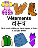 Telecharger Livres Francais Hindi Vetements Dictionnaire bilingue illustre pour enfants (PDF,EPUB,MOBI) gratuits en Francaise