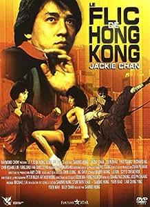Le flic de hong-kong [Version intégrale]