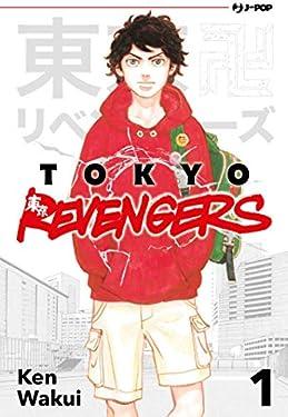 Tokyo Revengers 01 (J-POP)