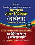 Bihar Police Avar Nirikshak Daroga 40 Practice Sets 2017-18