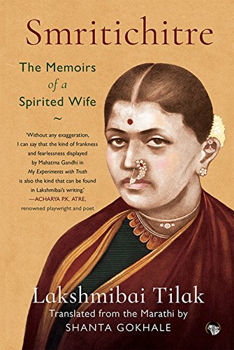 Smritichitre: The Memoirs of a Spirited Wife