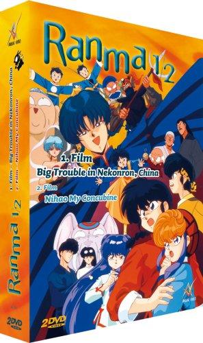Die Kinofilme (2 DVDs)
