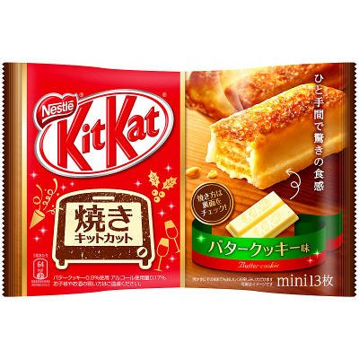 limited-season-kitkat-baked-butter-cookie-13-bars-japan-standard-ship-by-sal-no-tracking-insurance