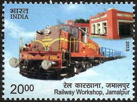 Railway Workshop Jamalpur Stamps
