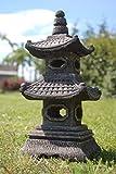Lanterna pagoda giapponese, arenaria grigio, 2 livelli, decorazione importata di thaïlande (10514)