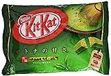 #8: Nestle Kit Kat Matcha Green Tea Flavor Sweetness For Adults, Mini 12 Pcs (Japan Import)
