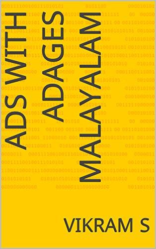 ads-with-adages-malayalam-malayalam-edition
