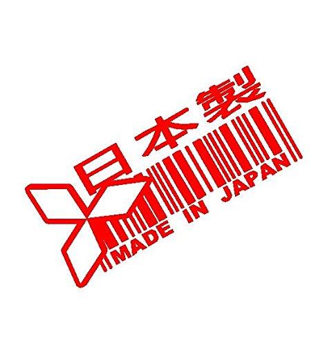 mitsubishi-made-in-japan-domo-bitch-race-power-ps-jdm-sticker-oem-fun-aufkleber-hater