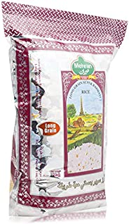 Mehran Long Grain Basmati Rice - 5 kg