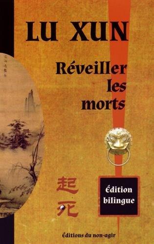 Réveiller les morts : Edition bilingue français-chinois