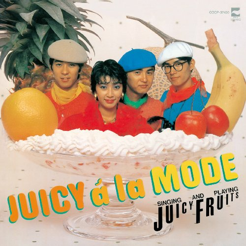 juicy-a-la-mode