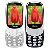 Snexian 3310 CARVING Feature Mobile Phone Combo Of Two Mobiles (Grey + Blue) ,DUAL SIM, 2.4 Inch, Open FM With, 1400 Mah Battery, BLUETOOTH , CAMERA, Upto 32 GB Expandable Memory, BIS CERTIFIED & 1 YEAR Warranty