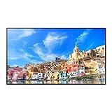 Samsung LH85QMDPLGC/EN 215,90 cm (85 Zoll) LFD-Display (6 milliseconds) schwarz