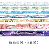Generic 500packs,8pcs/Pack Ocean Stars Wisteria Floral Cute Paper Masking Washi Tape Set Stationery Kawaii Scrapbooking Supplies Sticker Color J