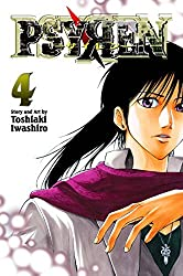 Psyren, Vol. 4: Melzez's Door by Toshiaki Iwashiro (2012-05-01)