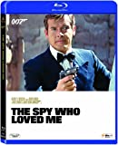 Best Me  Blu Ray - 007: The Spy Who Loved Me - Roger Review