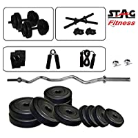 Stag 3 Ft Curl Rod Set 16 kg SFPC16GHSD Home Gym Set