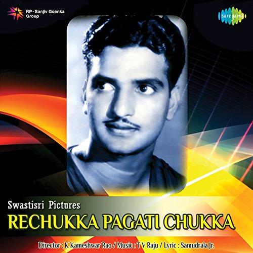 Rechukka Pagati Chukka (Original Motion Picture Soundtrack) (Chukka Original)