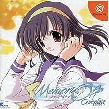 Memories Off Complete [Japan Import]