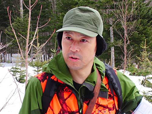 Higashino Hunts Deer Vol. 1