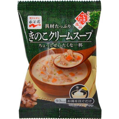 永谷園 FDブロック きのこクリームスープ 18g