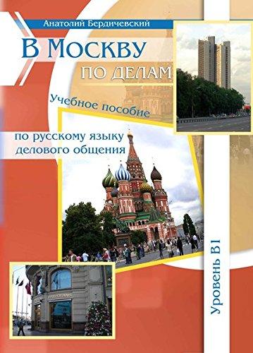 V Moksvu po delam/Geschäftlich nach Moskau: Uchebnoje posobije delovogo obschenija/Lehrbuch für Geschäftsleute B1