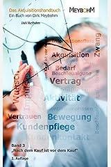Nach Dem Kauf Ist VOR Dem Kauf by Dirk Meybohm (2014-09-04) Taschenbuch