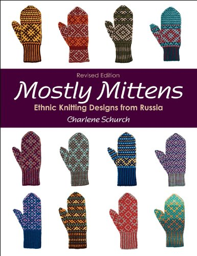 Mostly Mittens: Ethnic Knitting Designs from Russia (English Edition) - Classic Hat Earflap