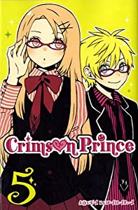 Crimson Prince Edition simple Tome 5
