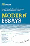 English Essays - Best Reviews Guide
