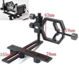 #7: Farmunion Black Universal Stand Metal Spotting Scopes Telescope Mount for Digital Camera