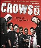 Crows Zero (Special Edition)