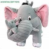 AVS RETAIL SOFT TOYS Elephant With 2 Babies (Stuffed) 38 Cm