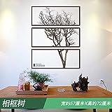 Hongrun Die Alten Chinesischen Stil Tapeten Selbstklebende Wandaufkleber Poster Tapete Dorm Zimmer Schlafzimmer Landschaft Gemälde Sind 170 * 75 Cm