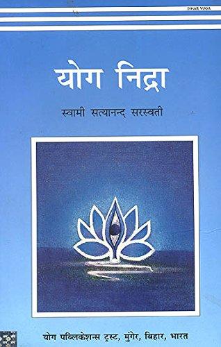 Yoga Nidra (Hindi)