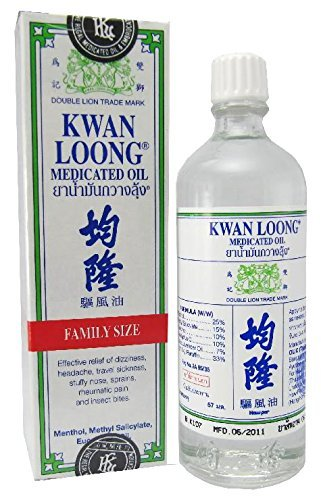 kwan-loong-medicated-oil-57ml-largest-bottled-oil-size