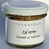 Za'atar Spice Blend Standard Jar 50g Zatar , Zaatar