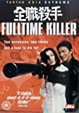 Fulltime Killer [DVD] [2001] by Andy Lau