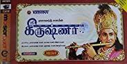 Sri Krishna Tamil Serial Vol- 1 To 9   Ramananth Saagar HD DVD